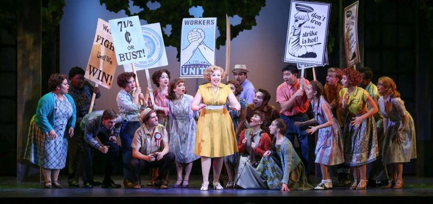 Cast of the Pajama Game